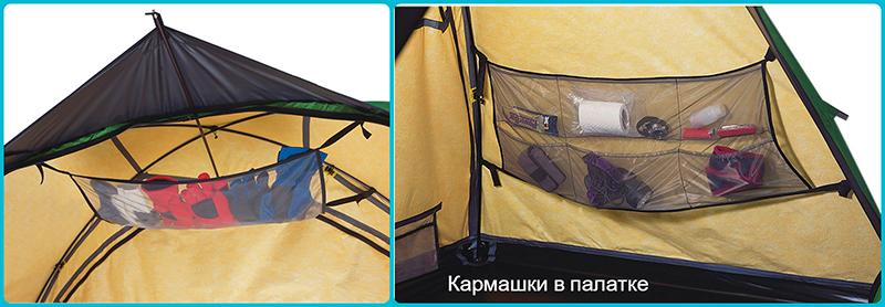 рыбацкую палатку сам
